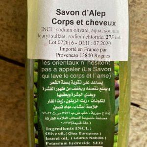 Ingrédients savon d'Alep liquide