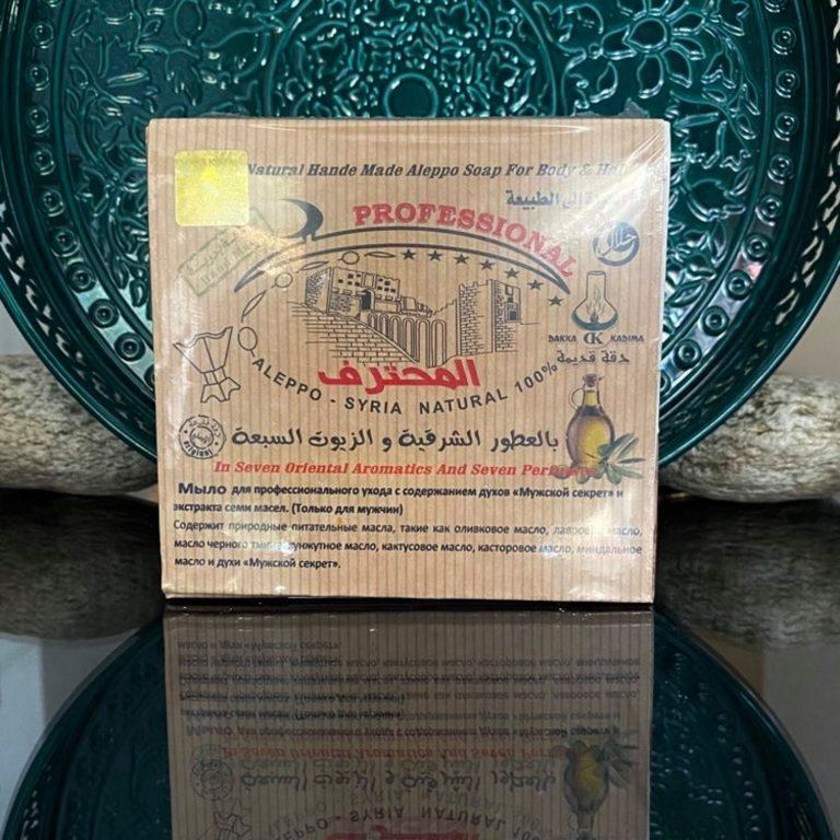 Savon d'Alep aux 7 huiles précieuses. Le savon des rois Dakka kadima